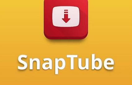 تحميل سناب تيوب snap tup الاحمر 2021 على كافة الأجهزة المحمولة