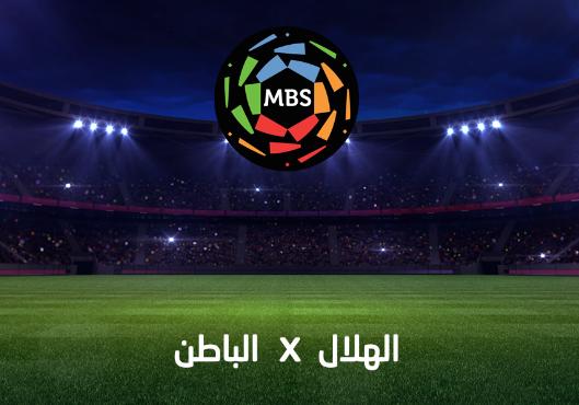 حجز تذكرة مباراة الهلال والباطن في بطولة الدوري السعودي للمحترفين