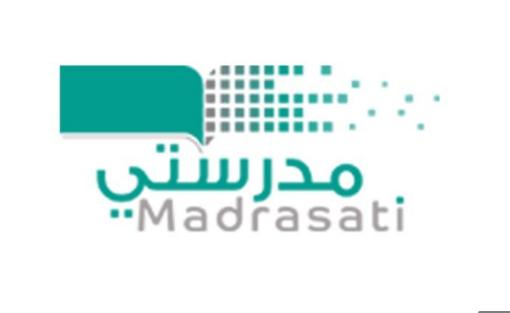 طريقة تغيير كلمة المرور في منصة مدرستي التعليمية schools madrasati 2021