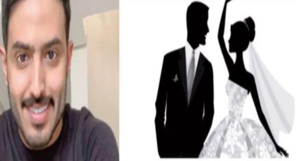 أحداث المسلسل السعودي الجديد عروس الرياض 2021 وموعد عرضه