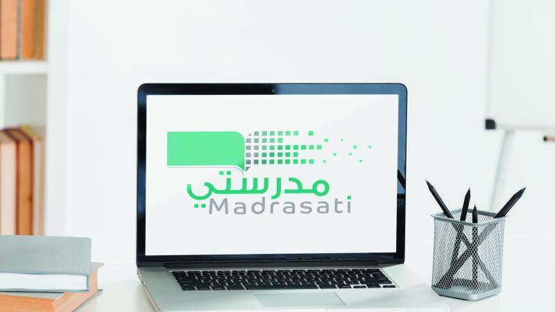رابط منصة مدرستي التعليمية لتعليم عن بعد في السعودية 1443