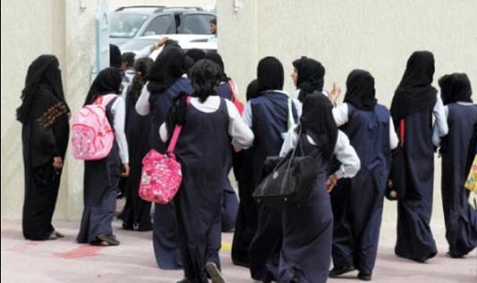 مراييل البنات في السعودية لهذا العام الدراسي 1443 هـ ملابس العودة للمدارس
