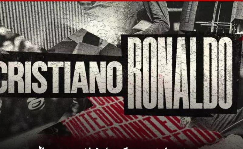 ما هو رقم قميص كريستيانو رونالدو مع مانشستر يونايتد 2021؟ إليكم الإجابة