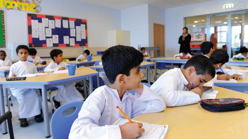 رابط تسجيل طالب جديد في الحكومة بدولة الإمارات 1443