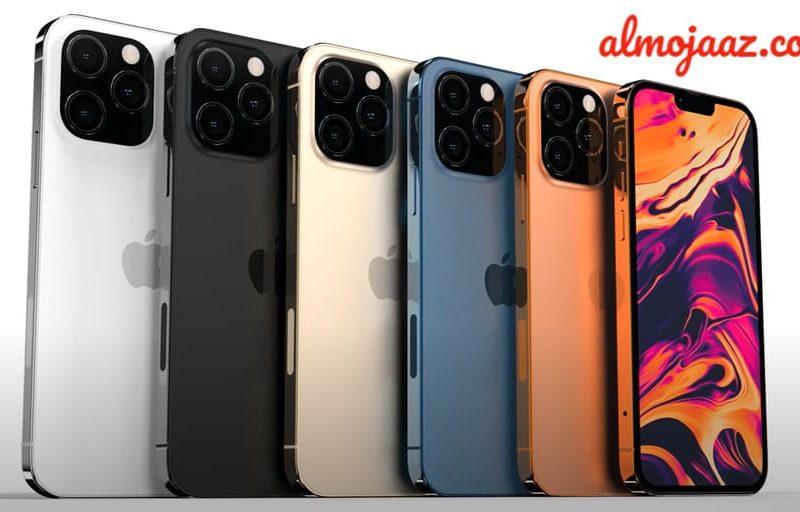 موعد نزول أيفون 13 iPhone والمواصفات والسعر المتوقع للهاتف 2021