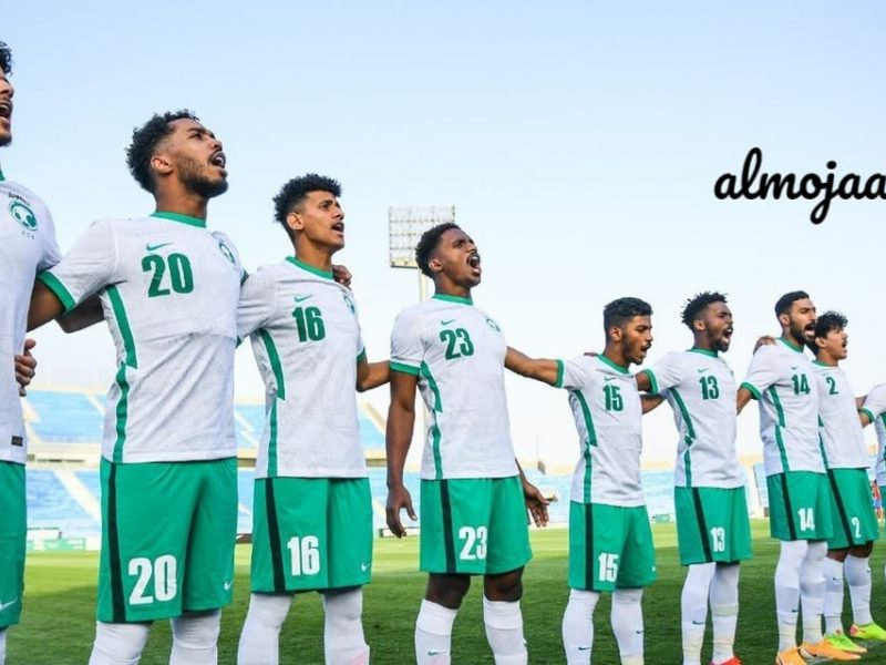 موعد مباراة السعودية ضد فيتنام في تصفيات كأس العالم 2022