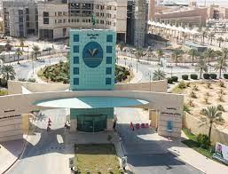 تقديم على طلب وظائف جامعة سطام بن عبد العزيز 1443