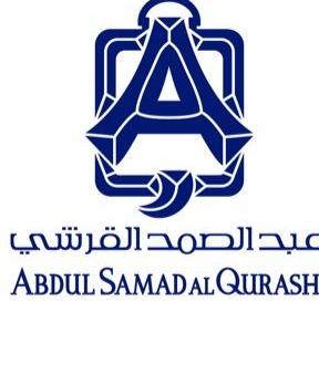 أبرز العروض المقدمة من شركة عبد الصمد القرشي لفعاليات اليوم الوطني ال91
