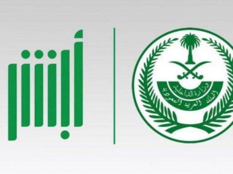 خطوات تجديد الإقامة للمقيمين في المملكة العربية السعودية 1443 هـ