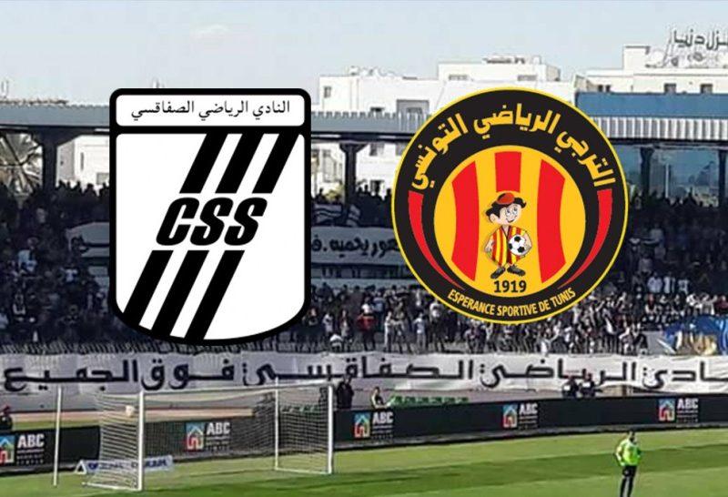 تردد قناة الوطنية 1 HD الناقلة لمباراة الترجي ضد الصفاقسي في كأس السوبر التونسي 2021