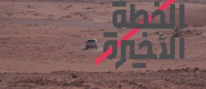 موعد عرض مسلسل الخطة الأخيرة السعودي وتردد قناة ماسة 2021