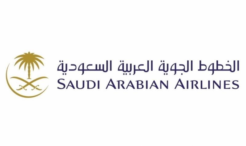 طريقة التسجيل في وظائف الخطوط الجوية السعودية لخريجي الثانوية 1443