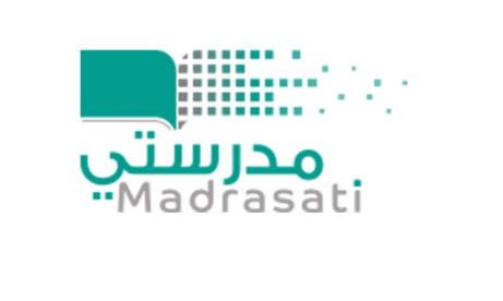 الدخول الي منصة مدرستي عبر تطبيق توكلنا 1443 هـ في السعودية