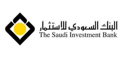المزايا الجديدة للبنك السعودي للإستثمار وكيفية التسجيل فيه لعام 1443 هـ