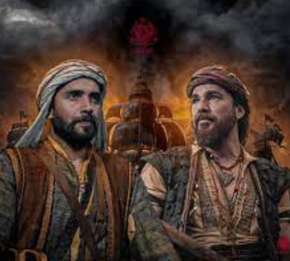 المسلسل التركي بربروس