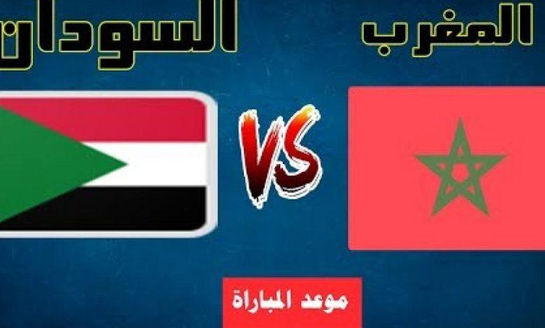 تردد القنوات الناقلة لمباراة المغرب والسودان اليوم على نايل سات وهوت بيرد مجانا