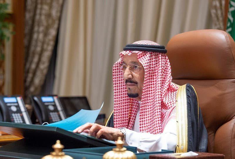 تعرف على قرارات اجتماع مجلس الوزراء السعودي 1443/2022