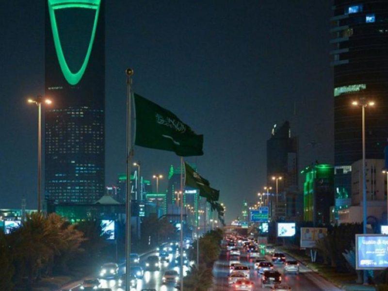 فعاليات اليوم الوطني السعودي 91 في جميع محافظات المملكة