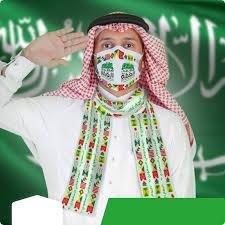 بروشات اليوم الوطني السعودي 1443 العيد الوطني