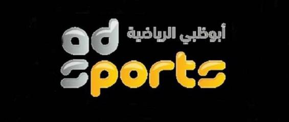 تردد قناة أبو ظبي الرياضية الناقلة لمباراة عمان والسعودية في تصفيات آسيا المؤهلة لكأس العالم 2022