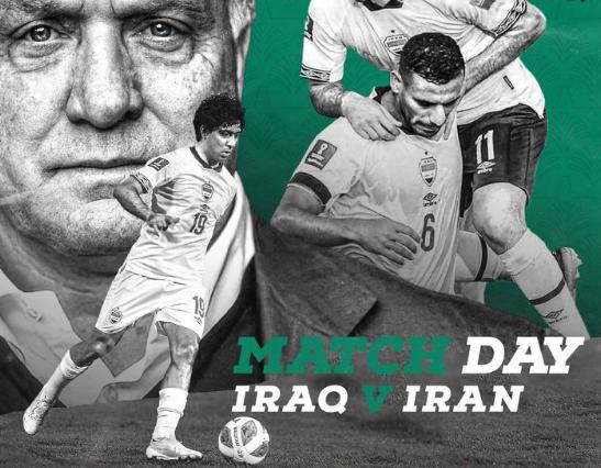 تردد قناة الرابعة TV الناقلة لمباراة العراق وايران تصفيات آسيا المؤهلة لكأس العالم 2022