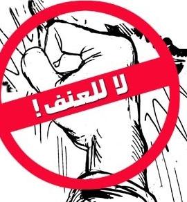 تفاصيل قصة بيان التي تشغل مواقع التواصل في المملكة العربية السعودية