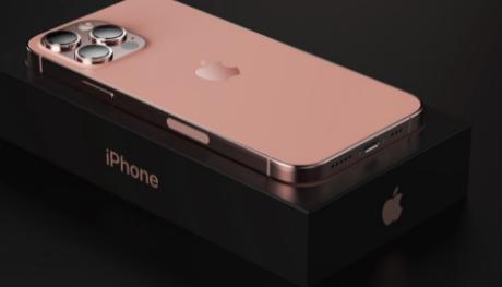 تقسيط ايفون 13 ماكس iphone 13 Pro Max 2021 من مكتبة جرير