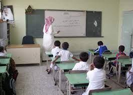 الخطة الدراسية للتعليم عام 2022 لكافة المراحل الدراسية