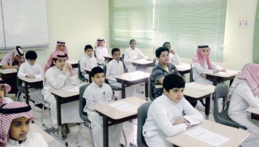توقيت إجازة الترم الدراسي الأول في السعودية 1443 هـ لكافة الطلاب والطالبات