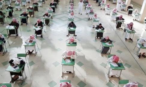 توقيت الاختبارات النهائية لعام 1443 في السعودية