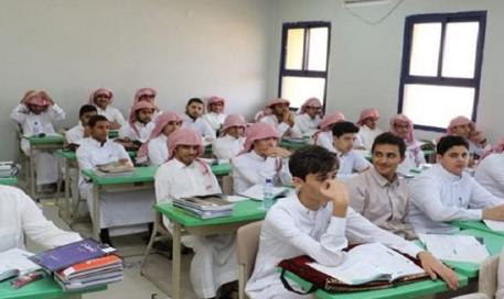 توقيت بداية الترم الثاني في السعودية 1443 هـ الفصل الدراسي الثاني