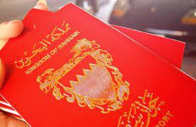 الاستعلام عن تأشيرة مملكة البحرين 1443 هجري