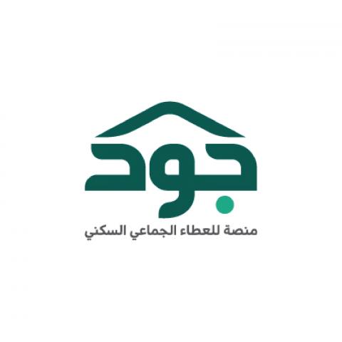 رابط الاستعلام والدخول إلى منصة جود الإسكان التنموي 1443