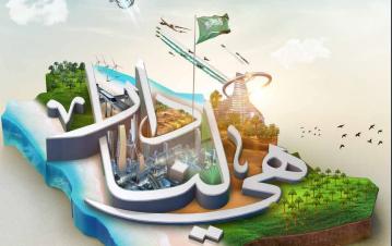 حجز تذكرة حفلات اليوم الوطني السعودي 91 العيد الوطني في السعودية