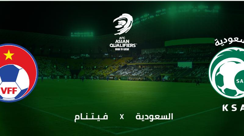 حجز تذكرة مباراة السعودية وفيتنام في تصفيات المؤهلة لكأس العالم 2022