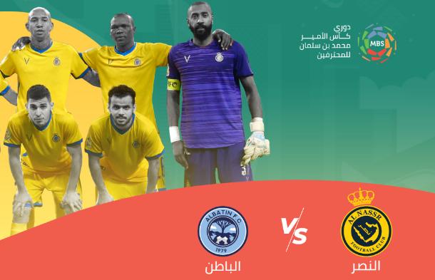 حجز تذكرة مباراة النصر والباطن في بطول الدوري السعودي