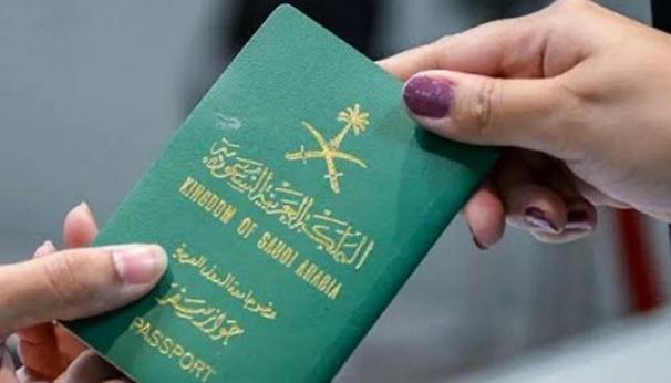 خطوات إيصال جواز السفر إلى البيت بعد التجديد 1443 هـ
