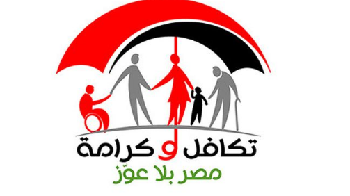 خطوات الاستعلام عن الاسماء الجدد في تكافل وكرامة مصر