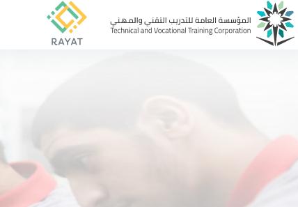 خطوات التسجيل في رايات التسجيل الذاتي 1443 هـ في السعودية