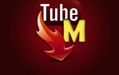 خطوات تحميل تطبيق تيوب ميت الاحمر TubeMate2021 على الهواتف الذكية