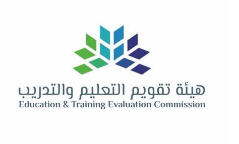 رابط التسجيل في اختبار الرخصة المهنية للمعلمين 1443 هـ tpl.etec.gov.sa