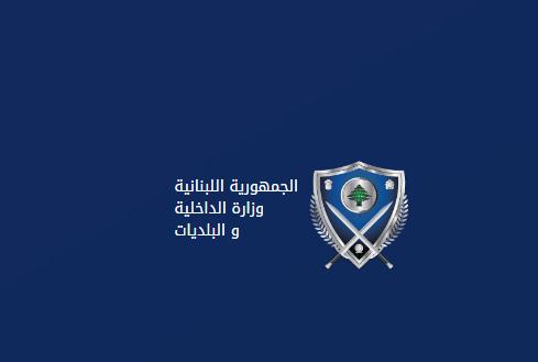 رابط التسجيل في منصة impact البطاقة التموينية في لبنان 2021
