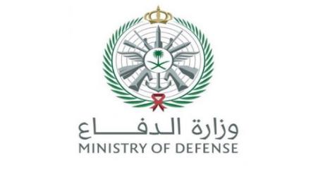 رابط تجنيد للتقديم على وظائف وزارة الدفاع عبر بوابة التجنيد الموحد 1443 هـ