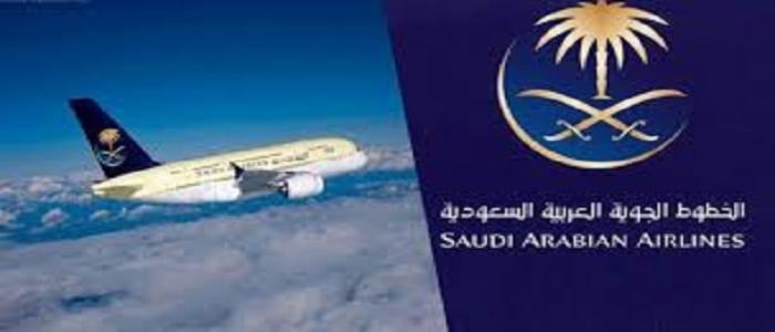 طريقة حجز التذاكر الحكومية في الخطوط الجوية السعودية 1443 هجري