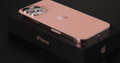 سعر آيفون 13 برو ماكس Iphone 13 pro max من مكتبة جرير في المملكة العربية السعودية