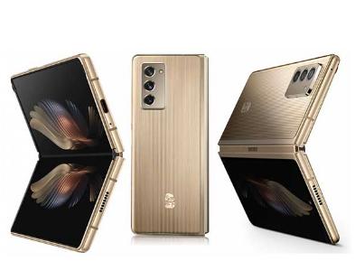 سعر ومواصفات جوال سامسونج جلاكسي Samsung Galaxy W22