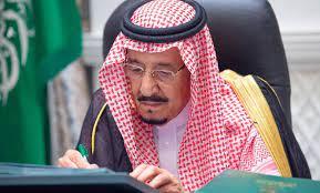 تمديد صلاحية الإقامة وتأشيرة الدخول والخروج في المملكة العربية السعودية مجاناً