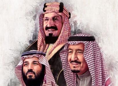 عبارات ورسائل تهنئة ومعايدة بمناسبة اليوم الوطني السعودي 91