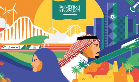 كيفية حجز تذكرة في حفل الفنان السعودي عبادي الجوهر والفنانة هدى الفهد في اليوم الوطني السعودي 91