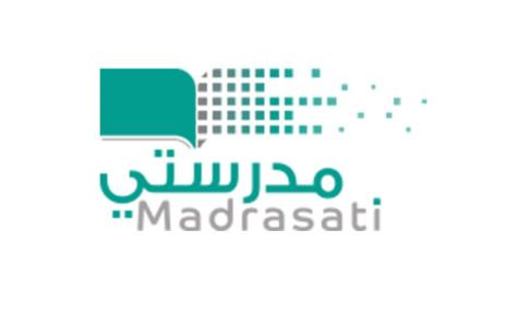 كيفية رفع الواجبات والملفات على منصة مدرستي السعودية التعليمية 1443